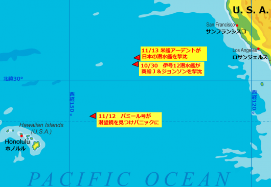 東太平洋地図